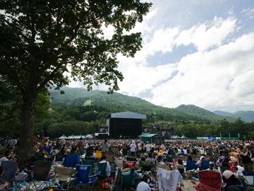 El Green Stage, donde se presentó la banda.